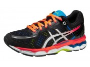 GEL-KAYANO 22 GS